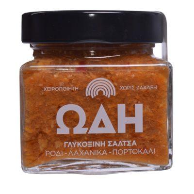 ρόδι-γλυκόξινη σάλτσα - Ωδή στο ρόδι