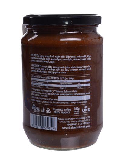 30-02 - ωδή στο ροδι- bbq sauce - 2
